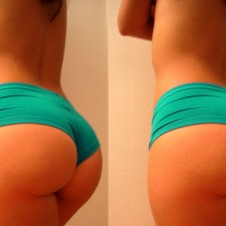 Found: The Perfect Tush
